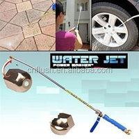 Car wash jet sprayer