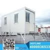 Expandable Container House Prefabricated Building