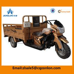 Trike Chopper Three Wheel Motorcycle 3 Wheeler For Sale