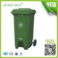 2015 HDPE Wheelie 120Liter Plastic Durable Outdoor Foot Pedal Waste Bin