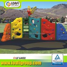 LF6402 Loafi muti-factional plastic kids used rock climbing wall