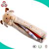 Nici Plush Toys Pencil Case For Kids