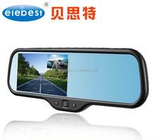 5 inch TFT-LCD screen car GPS