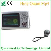 Digital quran MP4 from Quran makka QM5700 with compass