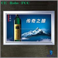 Newest goods Click snape frame aluminium profile led backlit light box poster frame for beer advertising