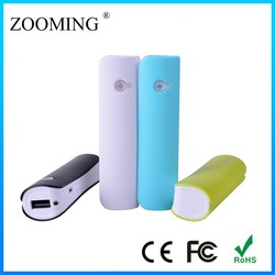 2015 hot selling product Selfie Power Bank 2600 mah Samsung 18650 Battery For Android and IOS