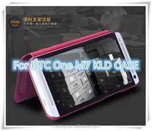 KLD Hand-made Ultra-thin Leather Case Cover for HTC One M7