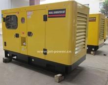 Super Silent Home Used Diesel Generators 25KVA With Cummins Engine