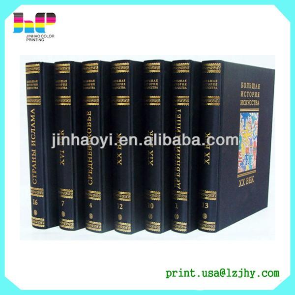 english oxford dictionary,english arabic dictionary,dictionary french english