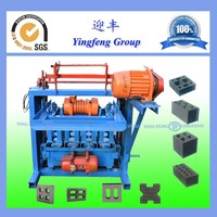 2015 new products QMJ4-40 cheap concrete block making machine for sale