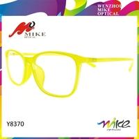 Square eyeglasses frames,TR eyewear, popular hot eyeglsses