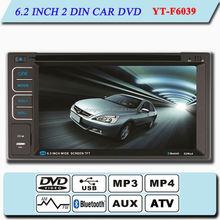 YT-F6039 2-Din car DVD player car dvd vcd cd mp3 mp4 player