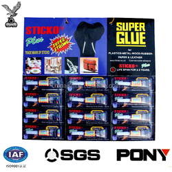 All type Blister super glue for heat resistance