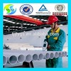 /p-detail/Tube-en-acier-inoxydable-tuyaux-en-acier-inoxydable-500004234621.html