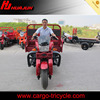 tricycles from china /china gasoline trimotos de carga 250 cc/250cc moto tricycle made in china