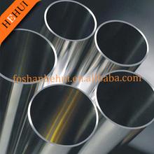 corrugated stainless steel tube,aluminum round tube,stainless steel tube YY-C086