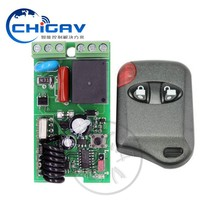 220 volts remote control on off switch