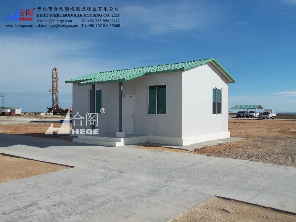 Maison pr fabriqu e goverment projet en tunisie maisons for Budget construction maison tunisie