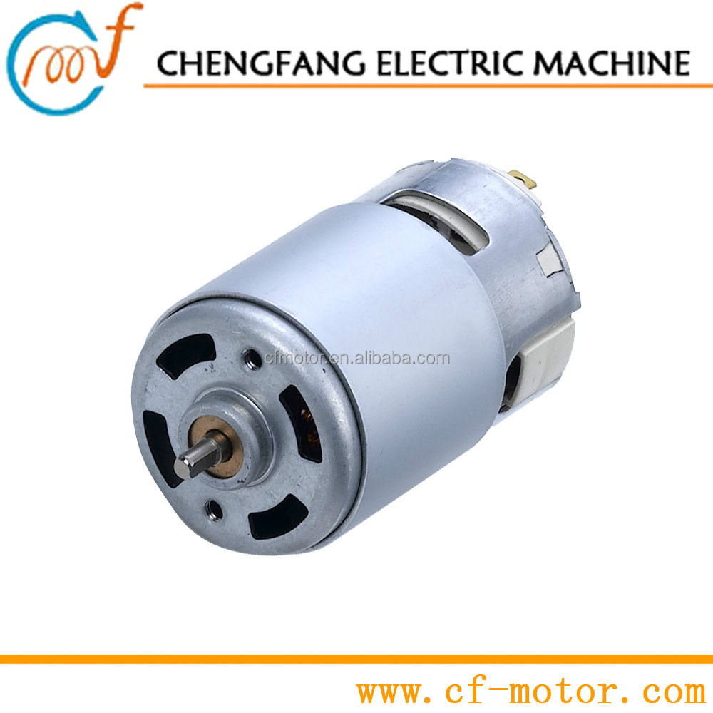 high voltage dc motor small dc motor fs 5412 rs 7712 rs