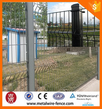2015 Alibaba China Fencing/metal fence panels ISO9001:2008 ( fence part ) (20 years factory)