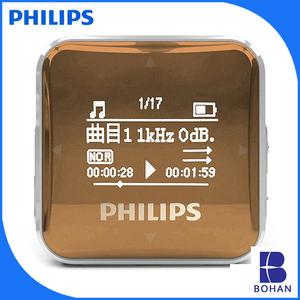 PHILIPS tiếng hin-ddi bài hát mới và hình ảnh tải về miễn phí máy nghe nhạc mp3