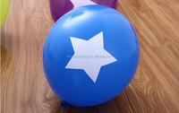birthday party decorations/ latex balloons