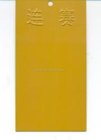 yellow semigloss epoxy polyester mixture powder coating