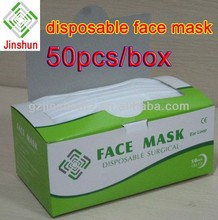 Medical Supplies 3 ply non-woven respirator antivirus disposable mask BS-S04, Free Sample, Guangzhou, Nonwoven