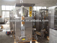 auto pudding packing machine