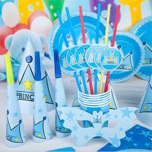 birthday party theme tableware set supplies for kids birthday party favors-birthday party mask