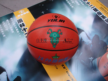 Wholesale hot selling new design promo basketball child basketballs