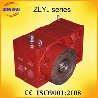 ZLYJ series high 2 speed hard surface gear reducer/gearbox/gear box for best belly fat reducer