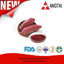 Purple Sweet Potato Extract Natural Anthocyanins For Food Red Coloring