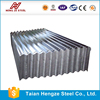 Roofing sheet/metal building materials/container house price From Shandong
