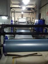 0.5 mm Rigid Frosted PVC Sheet In Rolls