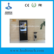 47inch android touch screen advertising player digital signage