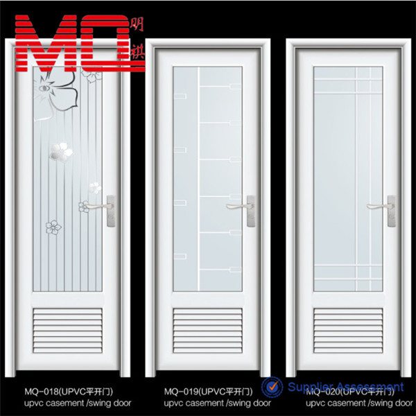 Pvc Bathroom Door Price Design Series 2014 View Pvc Bathroom Door Price Mq Product Details