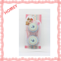 75Pcs Cupcake Case Liners Disposable Paper Cup Baking Paper Dessert Cups