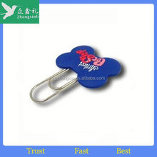 promotional funny animal pvc bookmark
