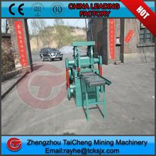 High Efficiency shisha coal making machines with ce Cif price