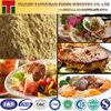 Beef Meat Essence Powder