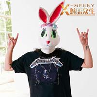cartoon magic Rabbit Bunny latex Mask Carnival fancy cosplay