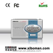 DK-2012 wholesale cellphone style fm/am radio