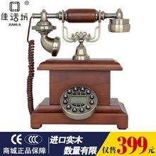 Old style Wood Hand Craft Telephone Set for Home Office Decor