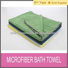 fast drying microfiber towels baths