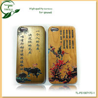 Best price wood and bamboo cases /cheap mobile phone cases for iphone 5,2013 new design OEM is welcomed
