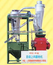 260-320kg/h Automatic feeding flour mill machinery