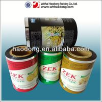 hot sale customized color plastic film with adhesive