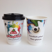 Wholesale disposable custom printed double wall paper cup for hot coffee