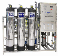 500L Stainless steel industrial reverse osmosis water filter system